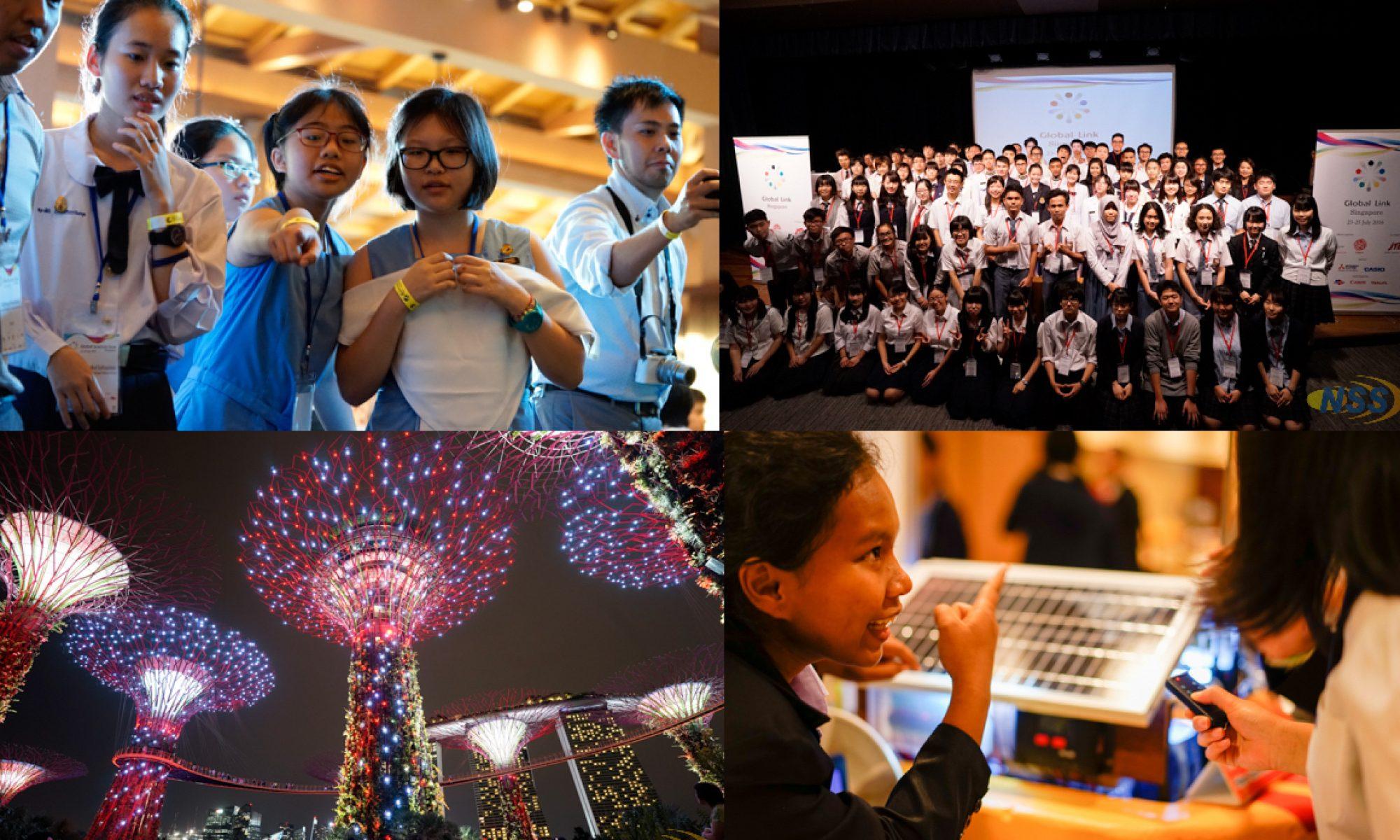 Global Link Singapore 情報サイト